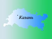 Татары Сибири.Татары Новосибирска